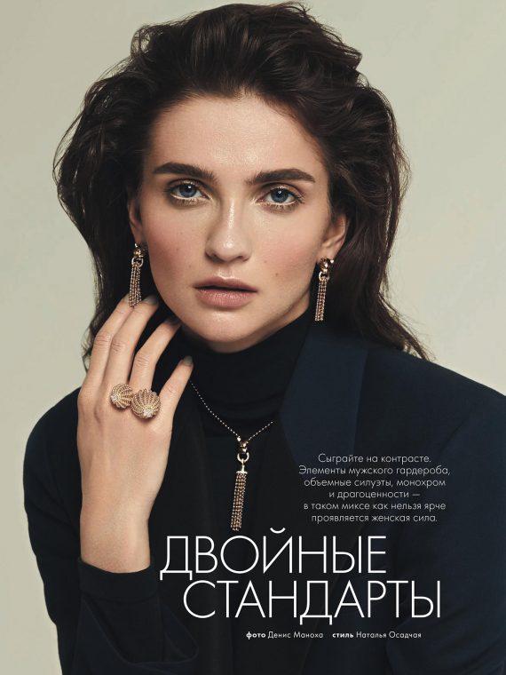 Model Women Ella