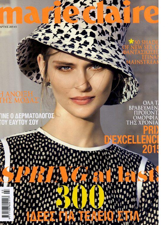 Model Women Justine Geneau